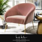 Darrell Blush/Gold Velvet Accent Chair with Armless