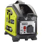 Ryobi 900-Watt Propane Powered Inverter Generator