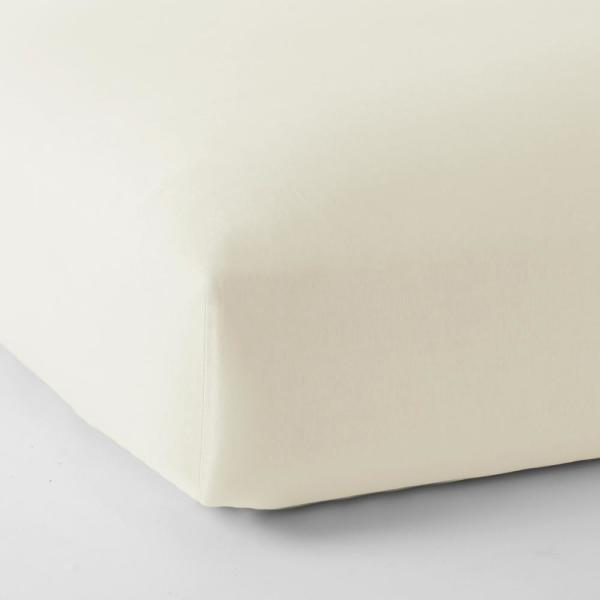 Cotbed Fitted Sheet Jersey Ivory