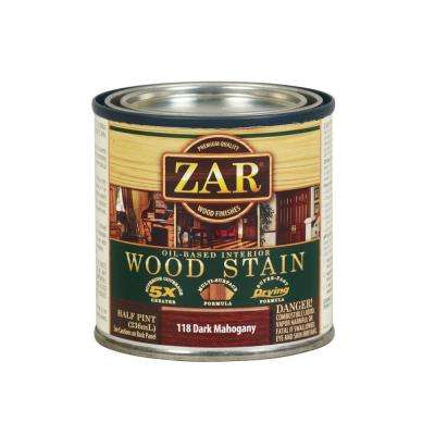 118 8 oz. Dark Mahogany Wood Interior Stain (2-Pack)