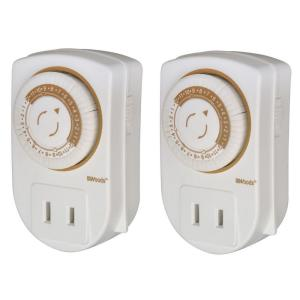 Woods Indoor Mechanical Mini Timer with 24-Hour Settings (2-Pack) - White by Woods