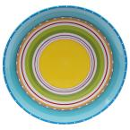 Mariachi Multi-Colored Round Serving Platter