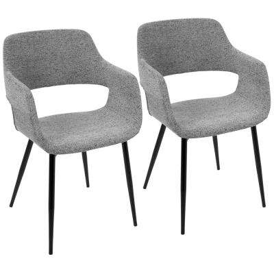 Margarite Mid-Century Grey Modern Dining/Accent Chair (Set of 2)