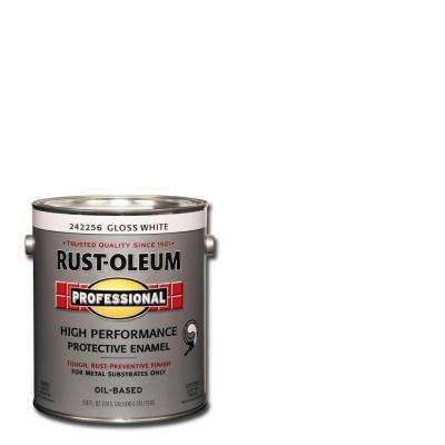1 gal. High Performance Protective Enamel Gloss White Oil-Based Interior/Exterior Metal Paint (2-Pack)
