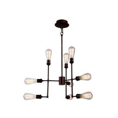 Ophelia 9-Light Cocoa Brown Pendant