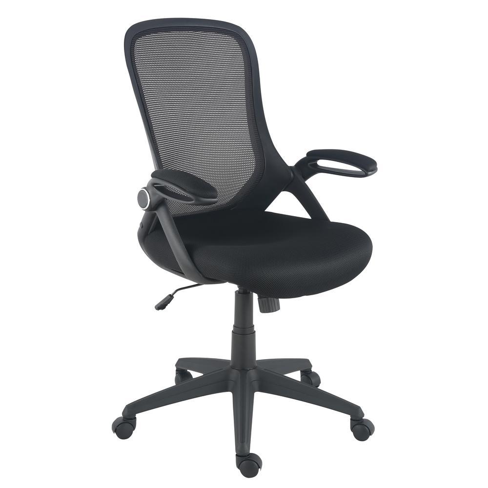 Poly And Bark Sadia Mesh Black Office Chair