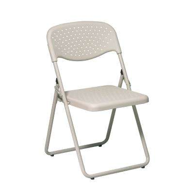 Beige Plastic Folding Chair with Seat/Back with Beige Frame (4-Pack)