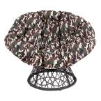 Papasan Chair with Camo cushion and Black Frame