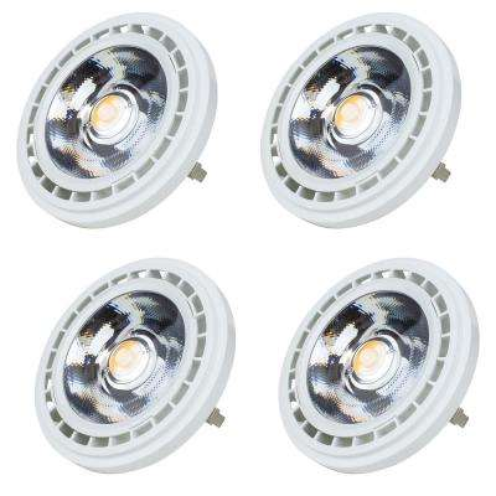 75-Watt Equivalent AR111 LED Light Bulb, Warm White 3000K (4-Pack)