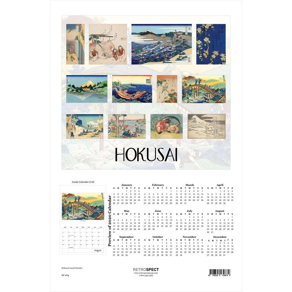19 in. H x 12.5 in. W Hokusai - 2019 Calendar