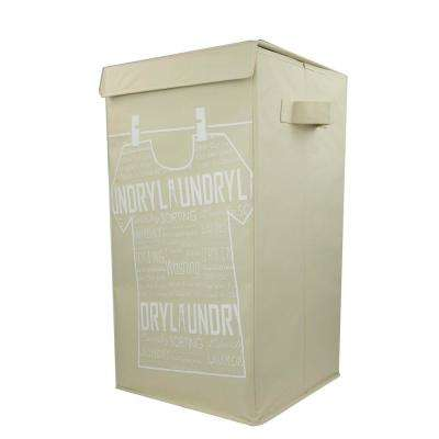 Cream Collapsible Non-Woven T-Shirt Laundry Hamper with Cover