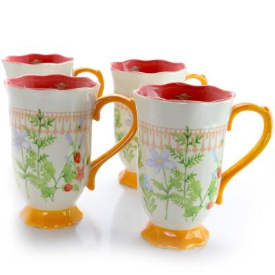 Life On The Farm 16 oz. Orange Floral Design Footed Tea Cup (Set of 4)