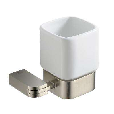 Solido Tumbler Holder in Brushed Nickel