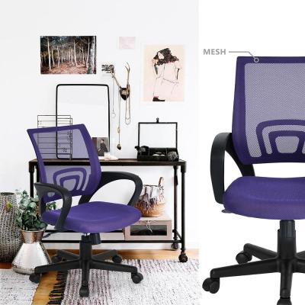 Kite Purple Mesh Office Chair