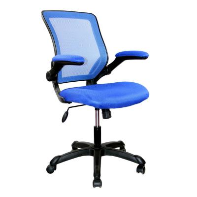 Blue Mesh Task Office Chair with Flip Up Arms