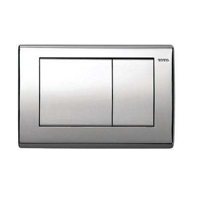 In-Wall Push Plate for Dual-Flush Toilets in Polished Chrome