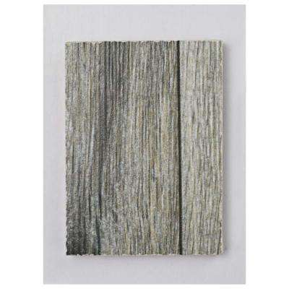 Jimki Cendre Porcelain Floor and Wall Tile - 3 in. x 4 in. Tile Sample
