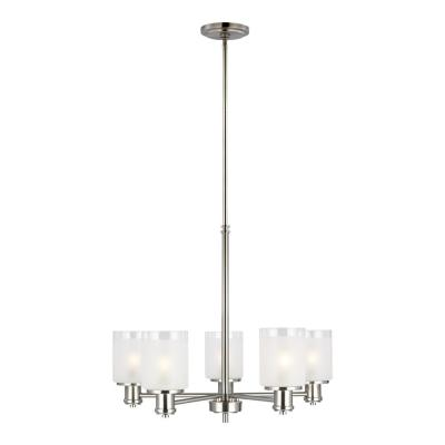 Norwood 5-Light Brushed Nickel Transitional Chandelier with Clear Highlighted Satin Etched Glass Shades