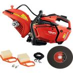 DSH 600-X 12 in. Hand Held Gas Saw with 12 in. x 5/32 in. Abrasive Metal Deck Cutting Blades/Discs (10-Pack)