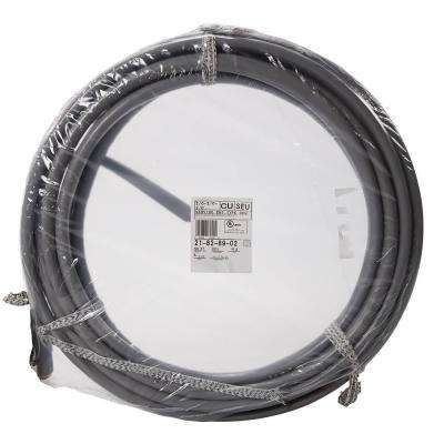 50 ft. 2/0-2/0-2/0 Gray Stranded CU SEU Cable