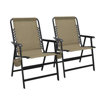 XL Suspension Beige Steel Folding Lawn Chair (2 Pack)