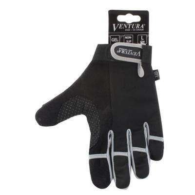Medium Gray Full Finger Bike Gloves