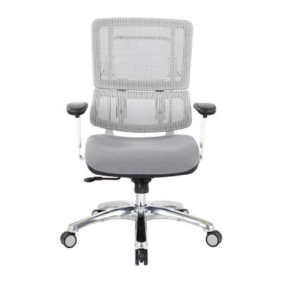 Breathable White Vertical Mesh Office Chair