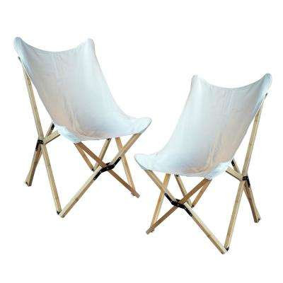 White Canvas and Bamboo Butterfly Chair (2-Piece Set)