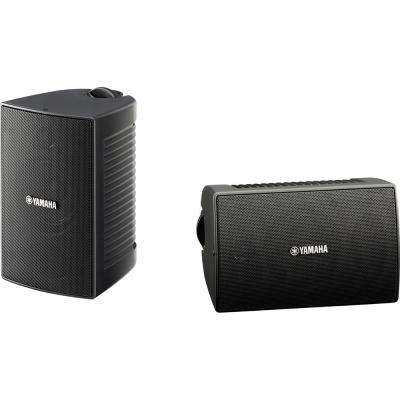 High Performance Outdoor Speaker Pair, Black