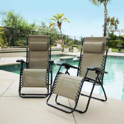 Caravan Beige Metal Infinity Zero Gravity Patio Chair (2-Pack)