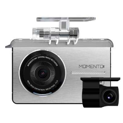 Indoor Mini M4 720p HD Dual Dash Cam