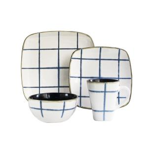 Click here to buy American Atelier Squares 16-Piece Blue Dinnerware Set by American Atelier.