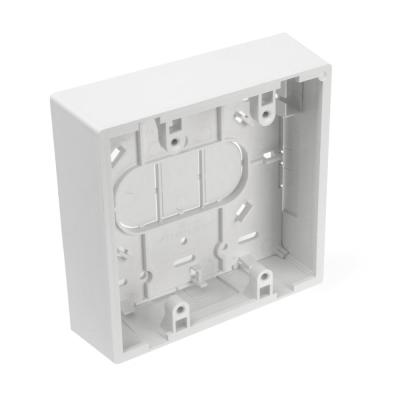 2-Gang 1.45 in. Box Depth Surface Mount Back Box, White