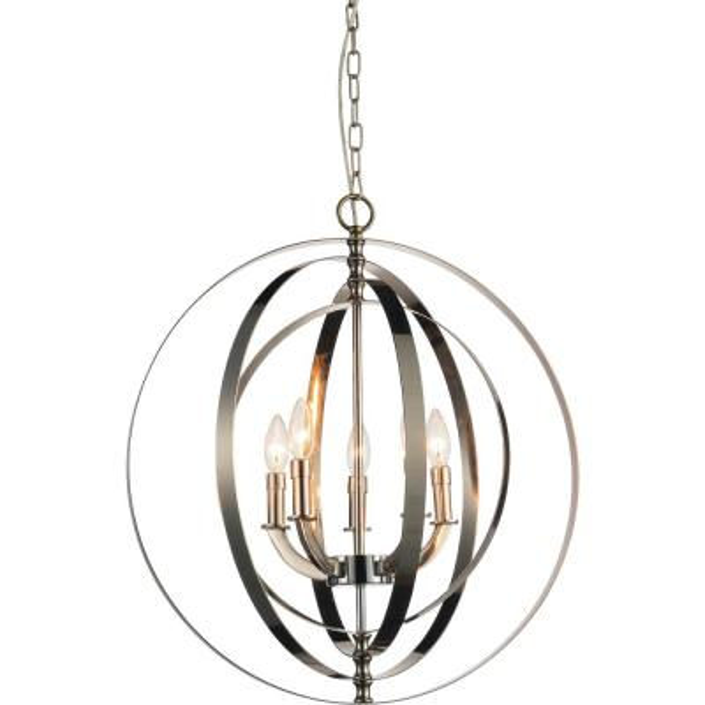 Delroy 5-light bright nickel chandelier