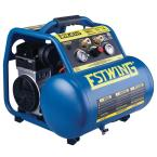 Estwing 5 Gal. Quiet High Pressure Oil-Free Compressor