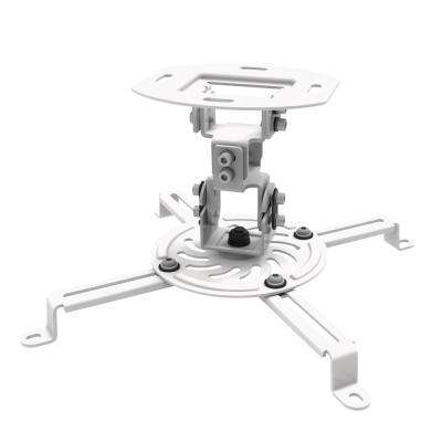 Ceiling Projector Mount with 15° Tilt, 30 lb. Capacity