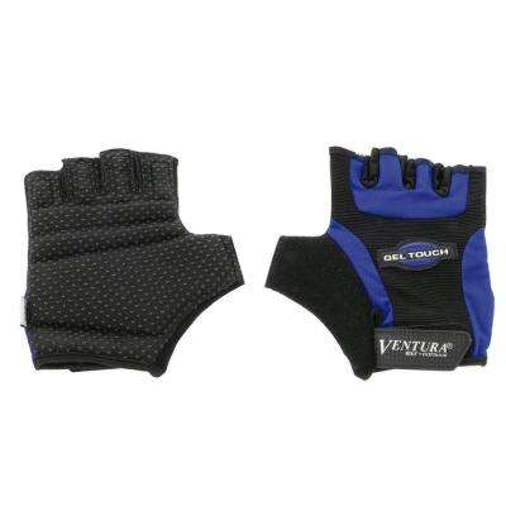 Large Blue Gel Bike Gloves