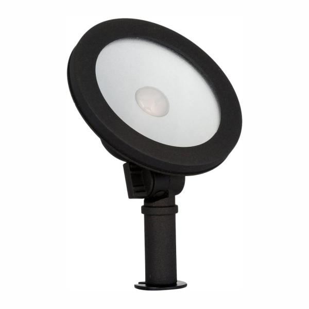 Low-Voltage 50-Watt Equivalent Black Outdoor Integrated LED Landscape Wall Wash Light