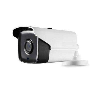 Wired 5MP Outdoor HD Analog 4-in-1 WDR EXIR Bullet Camera