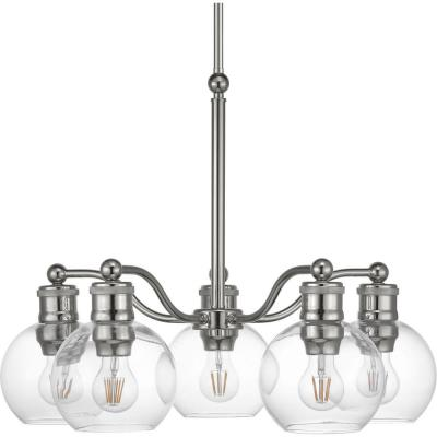 Hansford 5-Light Polished Nickel Chandelier with Shade