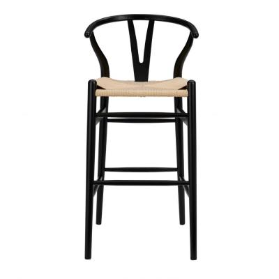 HomeRoots Amelia 42.13 in Black with Natural Seat Bar Stool, Natural/Black