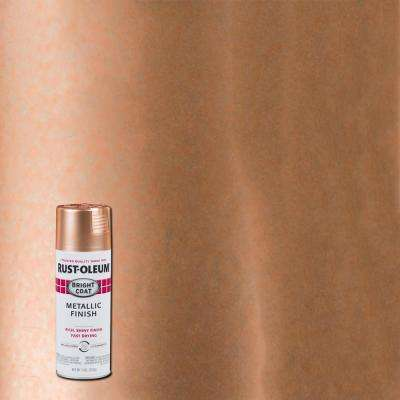 11 oz. Bright Coat Metallic Copper Spray Paint
