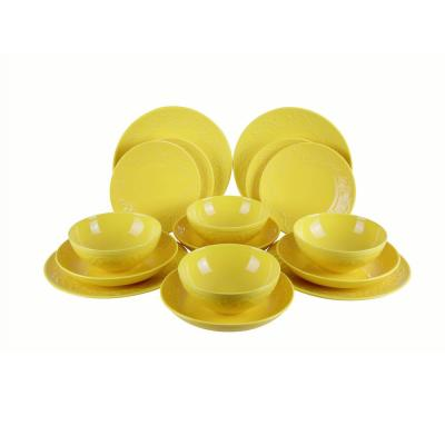 Kutahya Ivy Collection 16-Piece Yellow Embossed Earthenware Dinnerware Set