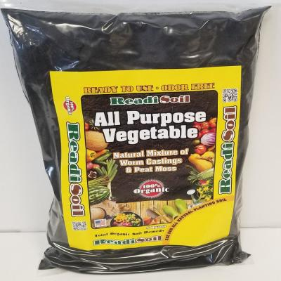 8 Qt. 100% Organic Worm Castings All Purpose Vegetable Blend