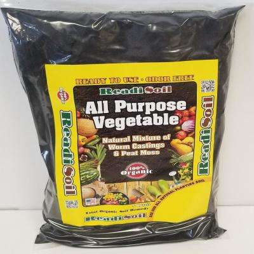 8 Qt. 100% Organic Worm Castings All Purpose Vegetable Blend