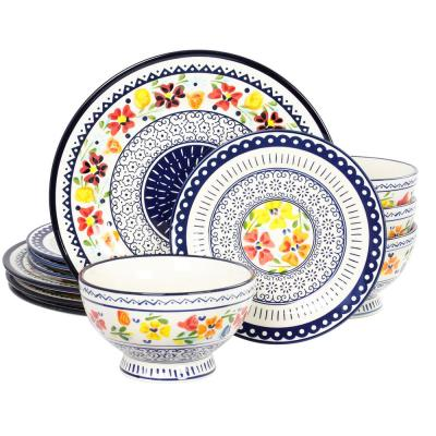 Luxembourg 12-Piece Country/Cottage Multicolor/Glossy Finish Earthenware Dinnerware Set (Service for 4)
