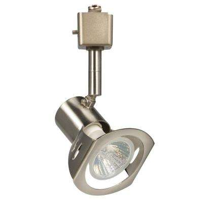 Negron Brushed Nickel Directional Track Lighting Head