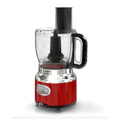 8-Cup 2-Speed Red Processor with Pulse