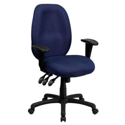 High Back Navy Fabric Multi Functional Ergonomic Executive Swivel Office Chair