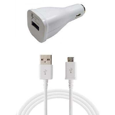 Adaptive Fast Car Charging Vehicle Charger, White